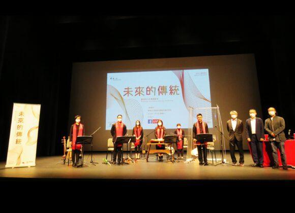 Everlasting Cantonese Music: Inheriting in the Digital Age