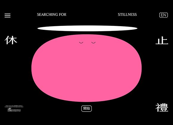 Searching for Stillness (Virtual Version)