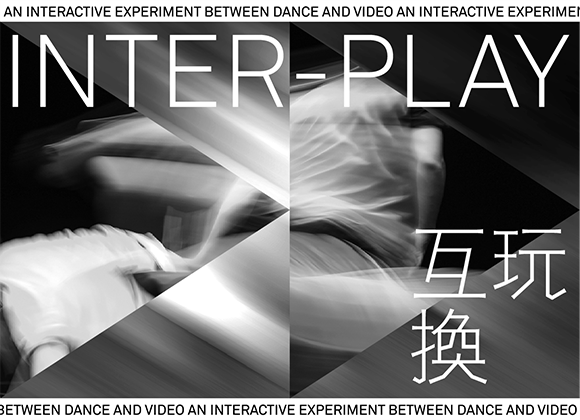 """""""Inter-PLAY""""-An Interactive Experiment Between Dance and Video"""