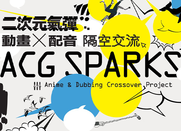 """""""ACG SPARKS"""" - Anime & Dubbing Crossover Project"""