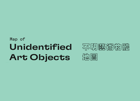 Map of Unidentified Art Objects