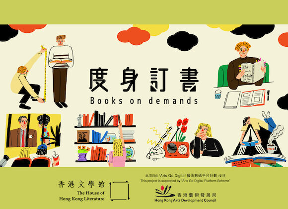 Books on Demands
