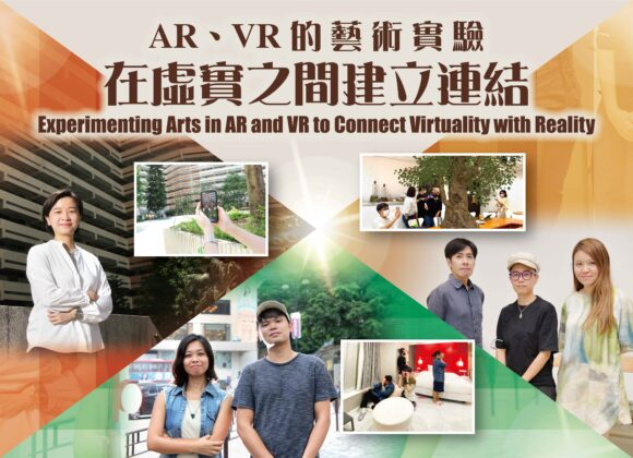 Interview Series【8】Experimenting Arts in AR and VR to Connect Virtuality with Reality